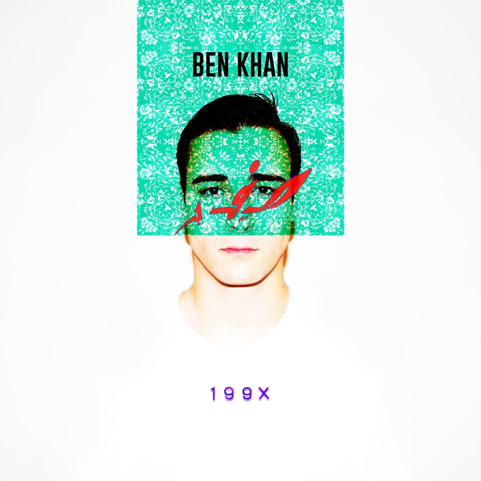 Ben Khan - 1992