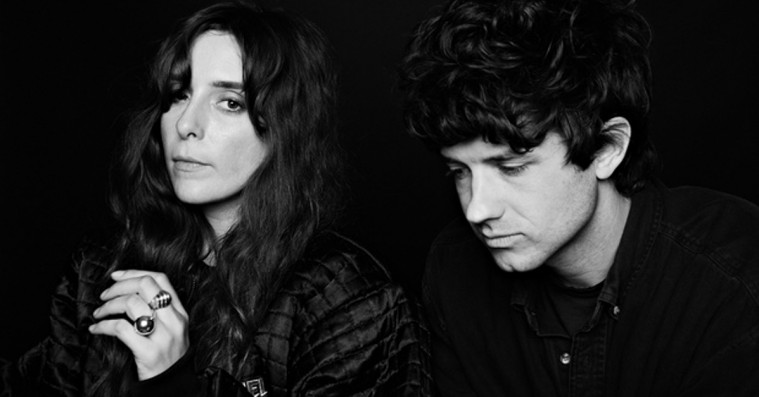 Beach House annoncerer 'B-Sides and Rarities'-album – hør den nye single 'Chariot'
