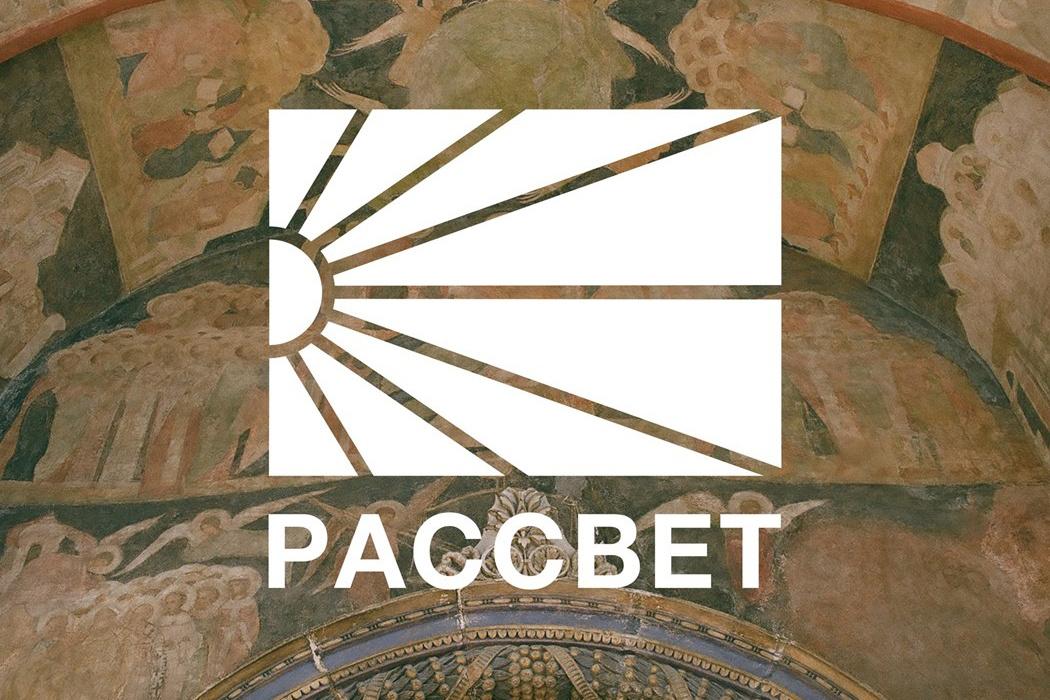 gosha-rubchinskiy-new-label-paccbet-1