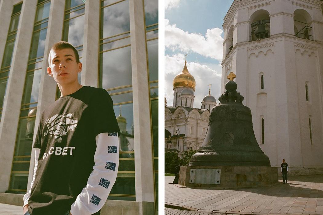 gosha-rubchinskiy-new-label-paccbet-3