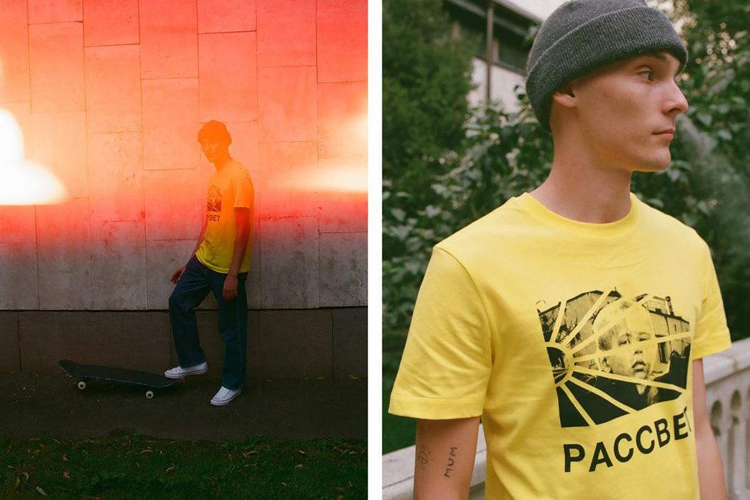 gosha-rubchinskiy-new-label-paccbet-5