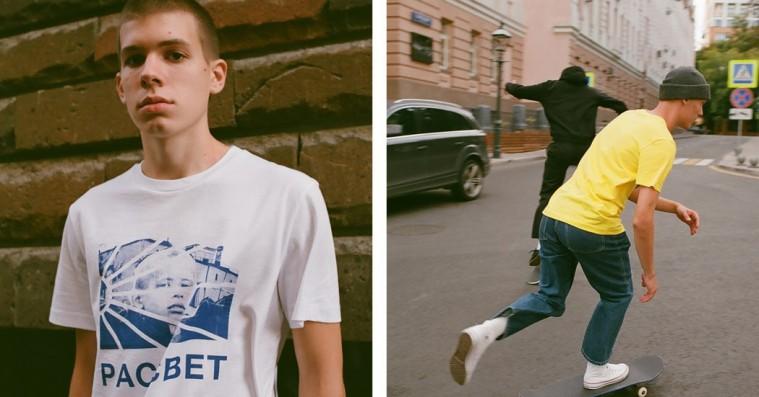 Gosha Rubchinskiy starter nyt tøjmærke sammen med russisk skaterven