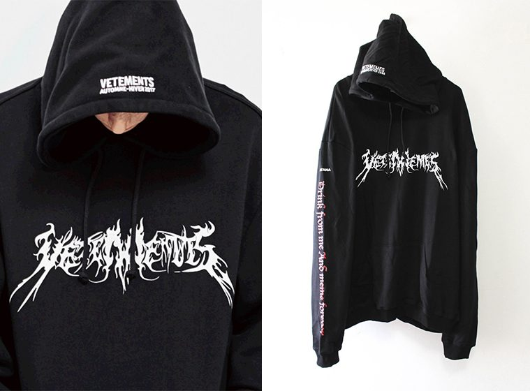 Hoodies fra Vetements og Vetememes