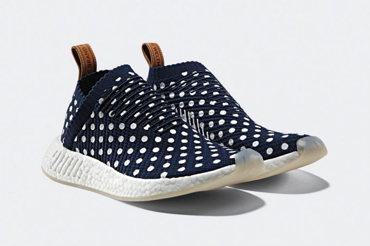 adidas-originals-nmd-city-sock-2-ronin-12