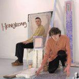 Hong Kongs debutalbum er solskinspop med blændende optimisme - Sundowner